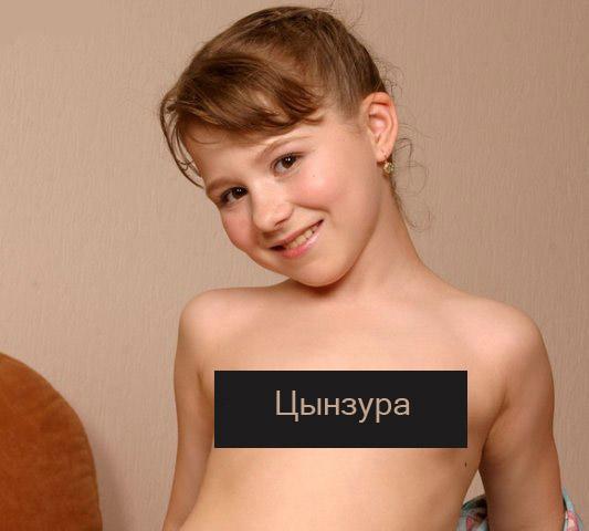 Файл:Лолита 2.jpg