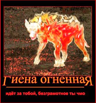 Популярный школьный плакат