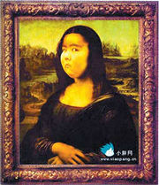 180px-Mona Lisa Ch.jpg