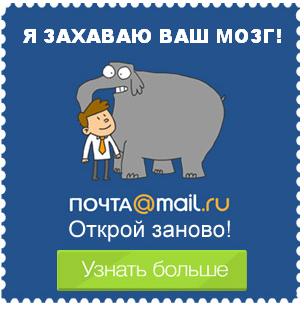 Слон людоед.PNG