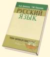 Рускейазыг.png