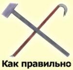 HT logo.jpg