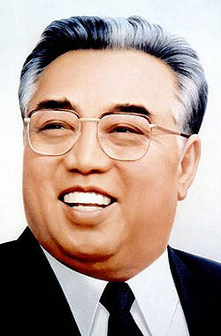 Картинки по запросу фото Ким Ир Сен