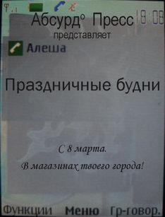 Афиша Праздничных будней.jpg