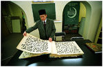 Qur'an Keeper.jpg