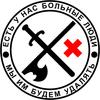 Surgery-logo.png