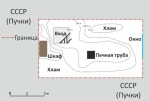 КартаЧердостана.png