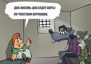 Мультфильм голубой щенок гомосексуалисты