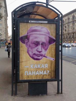 soski-lesbiyanok-foto