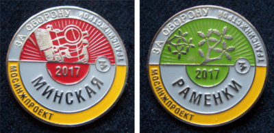 Награды.png