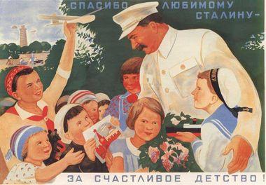 Спасибо сталину за счастливое детство.jpg