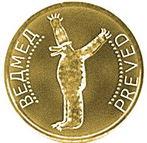 Pr coin.jpg