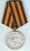 Silver medal best.jpg