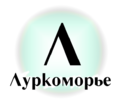 Lurkmore-logo.png