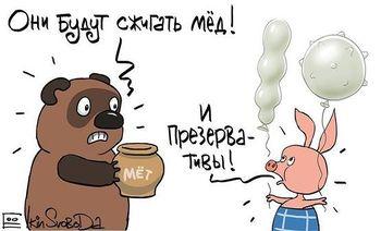 Елкин Антисанкционное.jpg