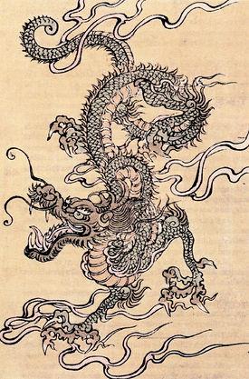 Дракон (Лунь)