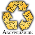 Recycle-006a.png