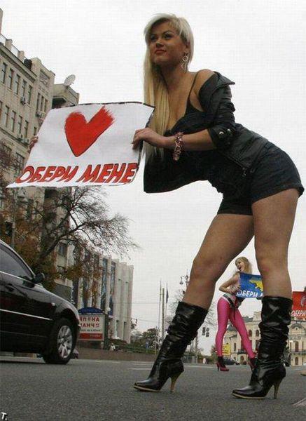politicheskaya-prostitutka-ili