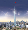 Burj-Kawaii-fspe-tower-2427.PNG