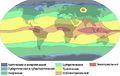 Карта климатических поясов.jpg