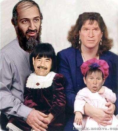Семья уродов картинка